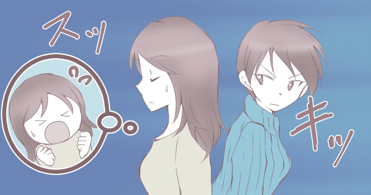25_ママ友_なかやまねこ_20201111