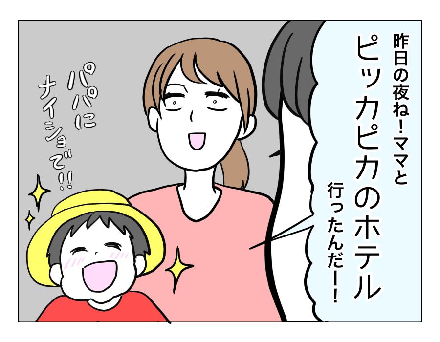 無題2906 (1)