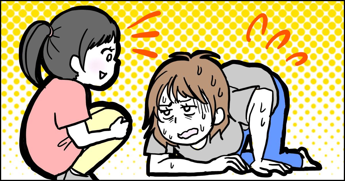008_ママの病気_マメ美