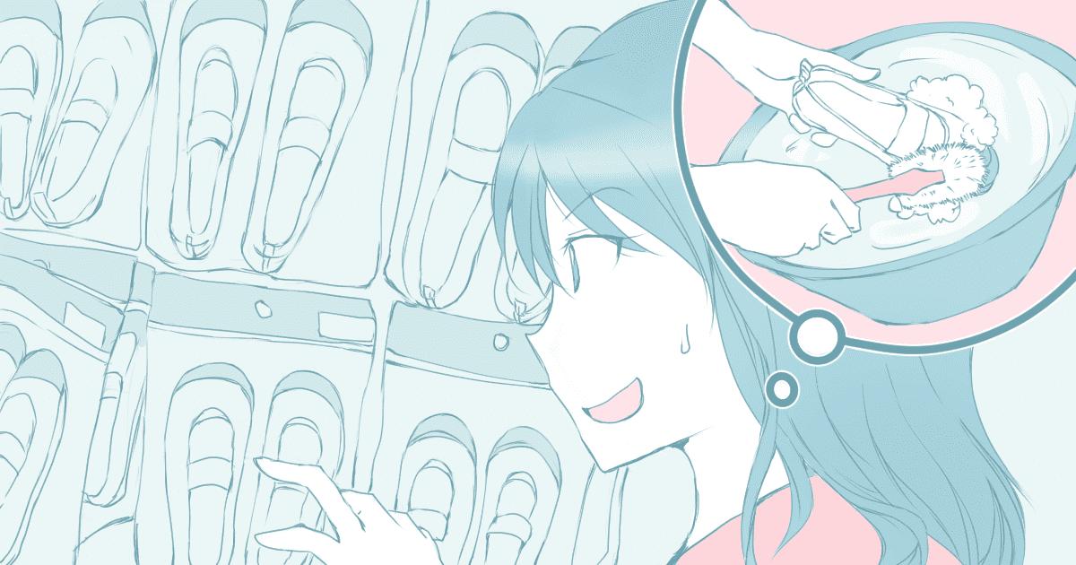 077_小学校_なかやまねこ (1)