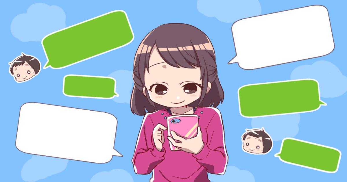 06_ママ友_森乃クコ (1)