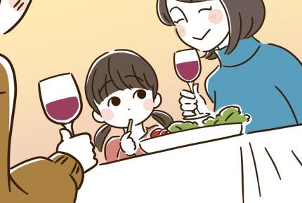 昼間からママたちが子連れで乾杯!ランチでお酒ってダメなの?
