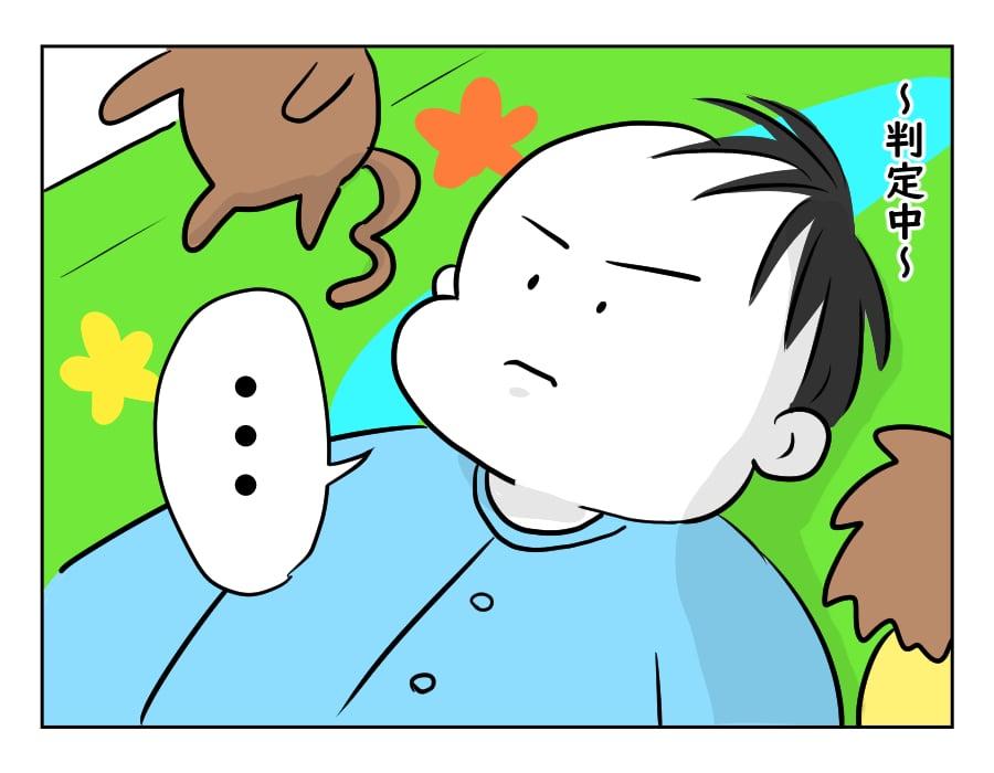 72話 ベビージムデビュー