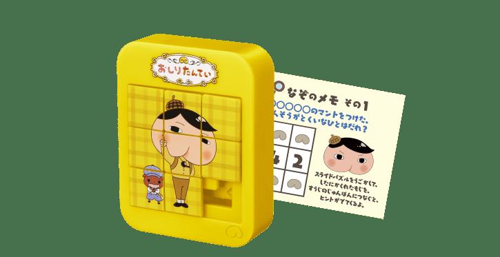 【第2弾】ププッと パズルクイズ2