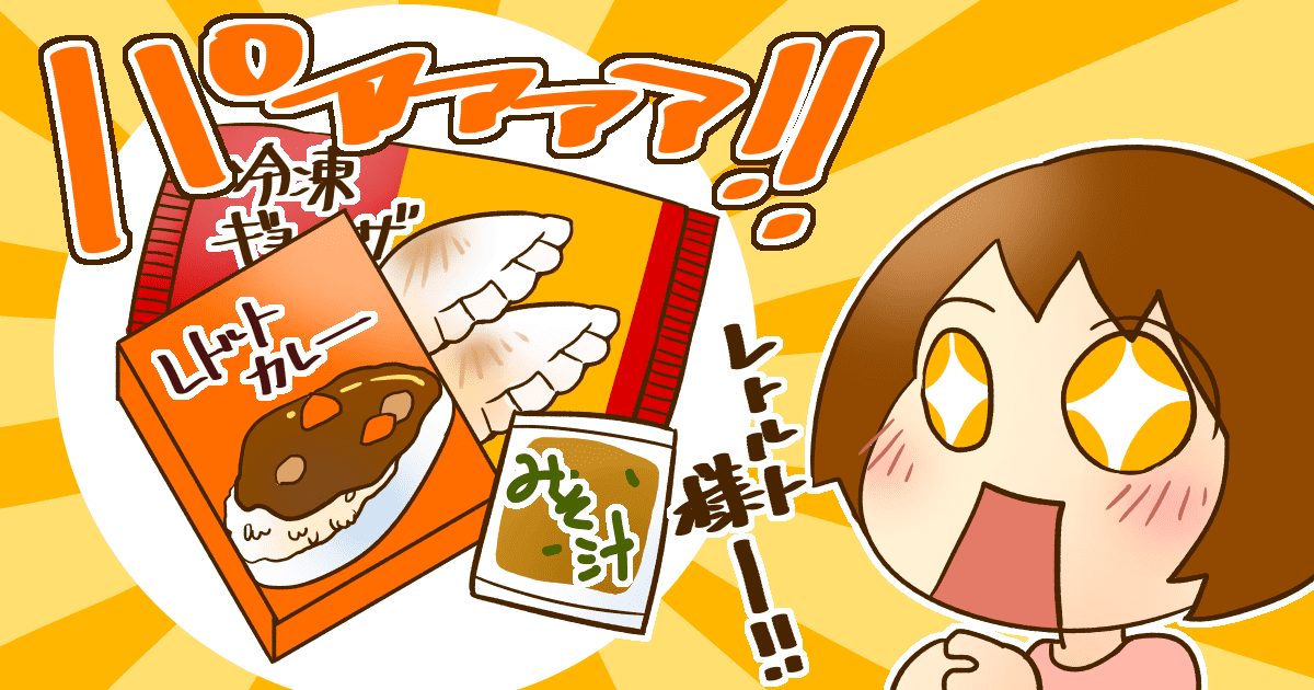 016_レシピ_Ponko
