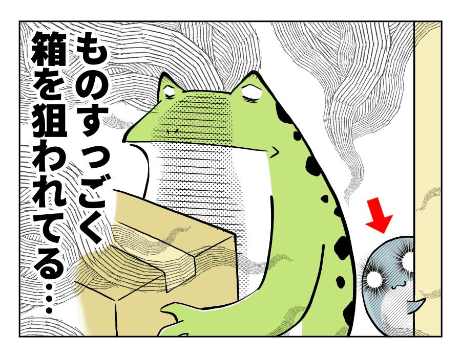 第82話_4