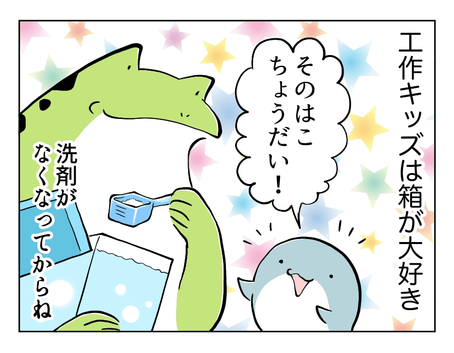 第82話_1