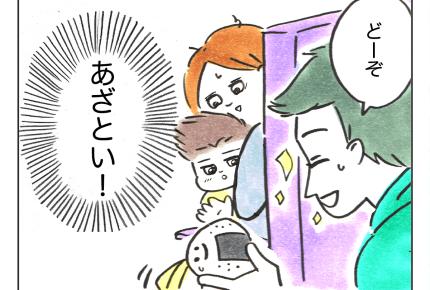 【沖縄でワンオペ21話】娘はあざと系でしょうか #4コマ母道場