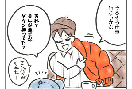 【沖縄でワンオペ22話】パパの色だから?思わず涙が出そうだった出来事 #4コマ母道場