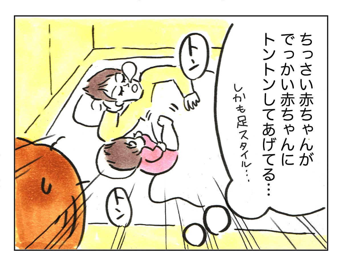 「母性」4
