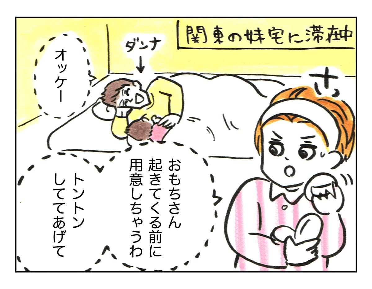 「母性」1