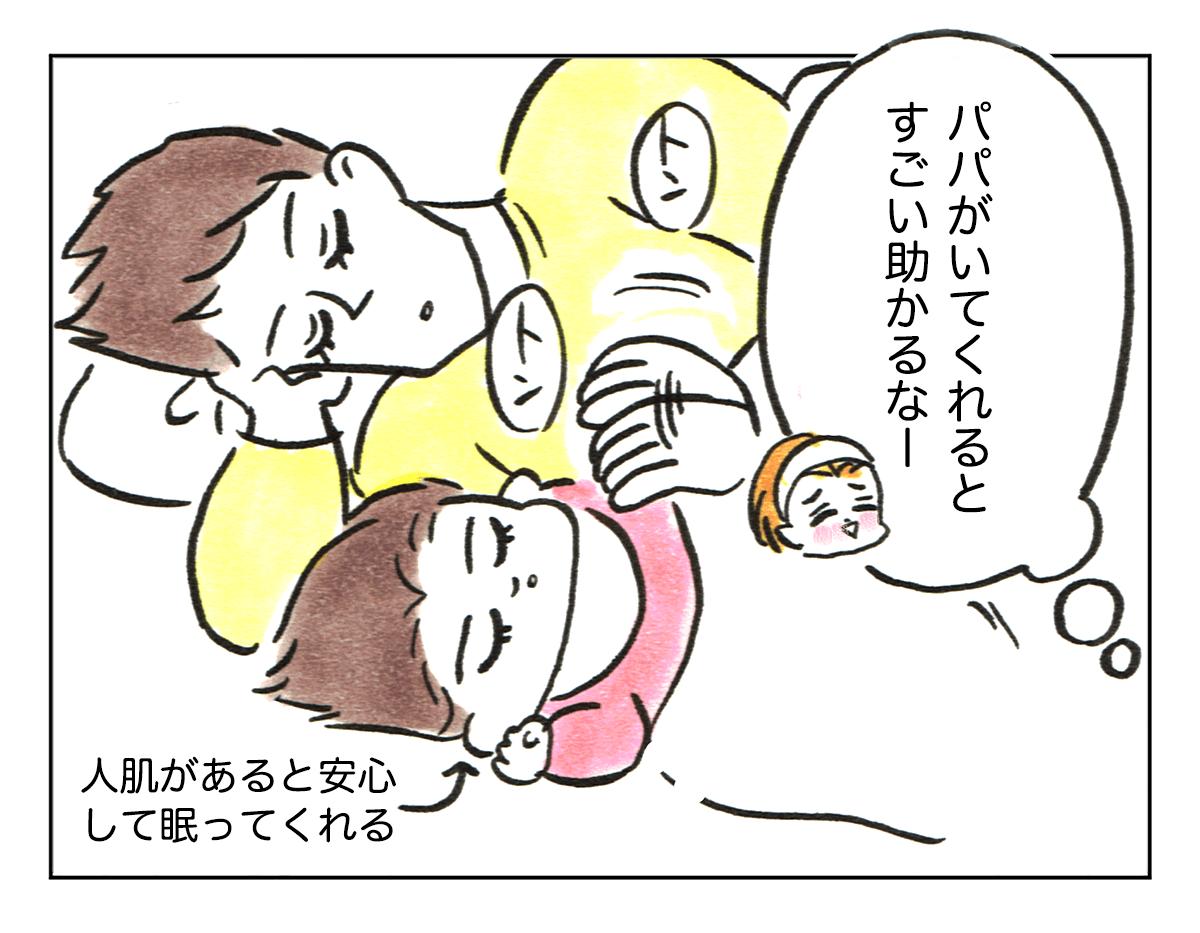 「母性」2