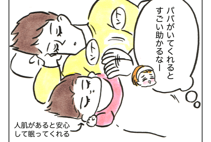 【沖縄でワンオペ25話】寝かしつけはおまかせ!大きい赤ちゃん、小さい赤ちゃん #4コマ母道場