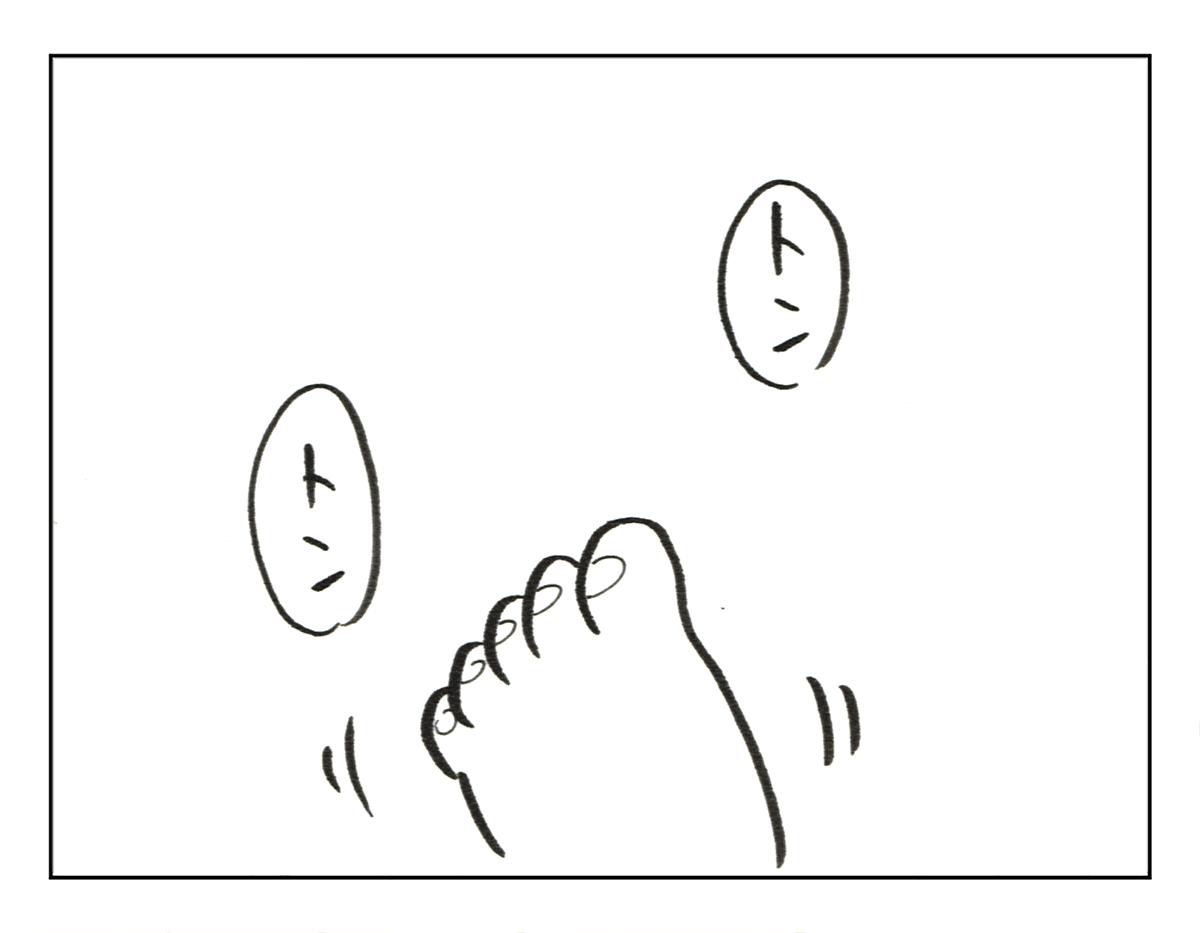 「母性」3