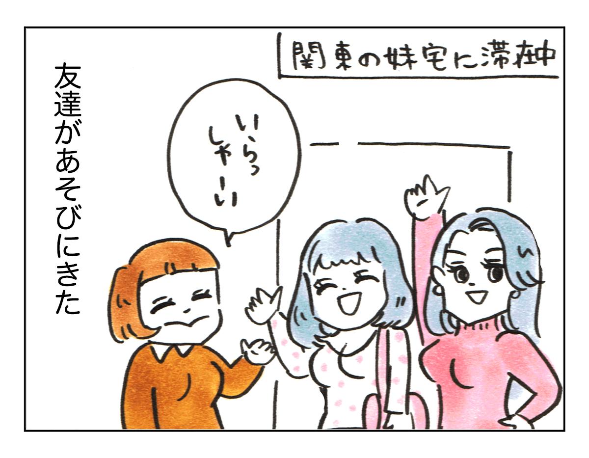 「おっぱいいっぱい」1