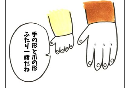 【沖縄でワンオペ30話】赤ちゃんの手相とママの手相はソックリ!? #4コマ母道場