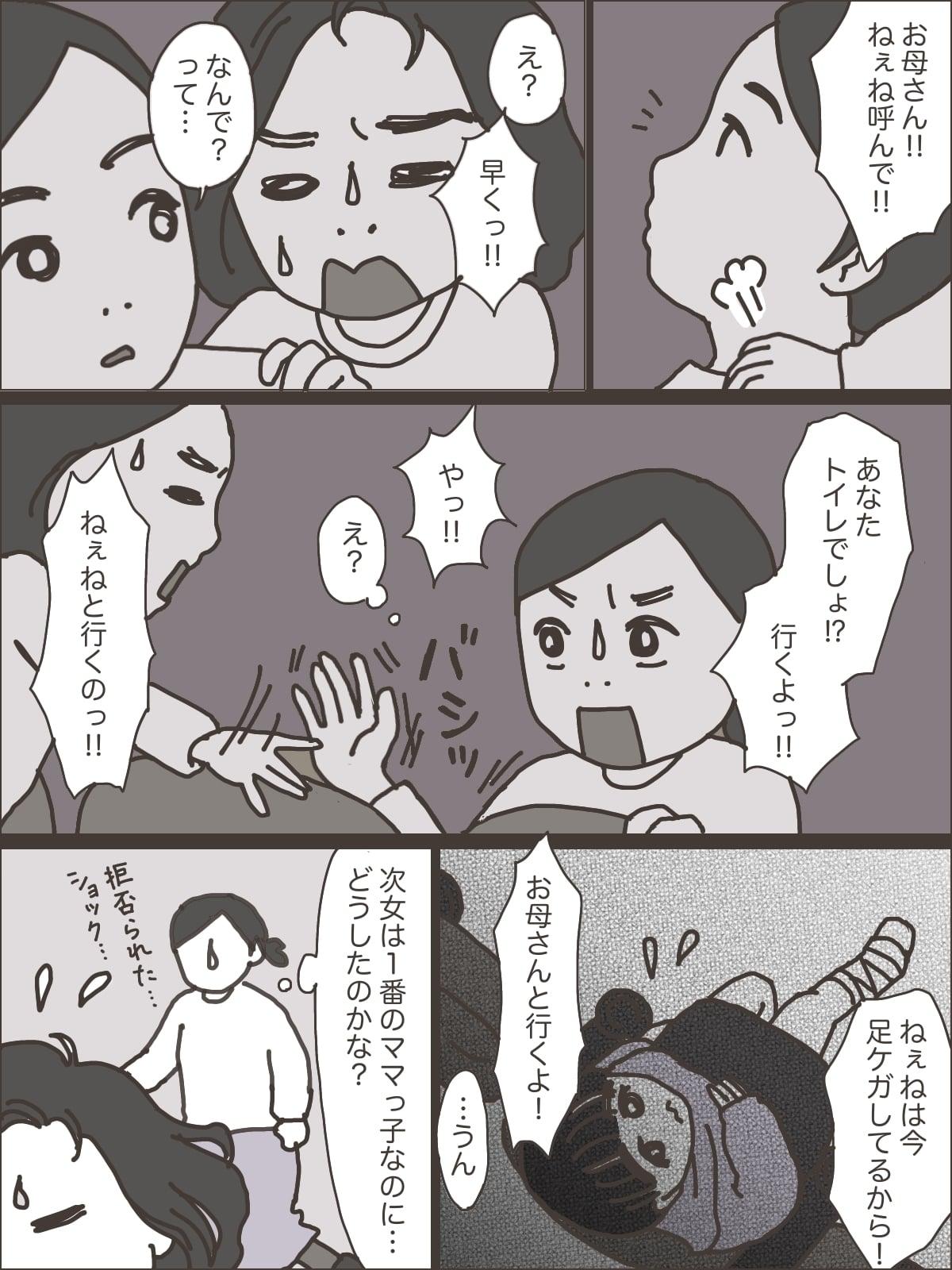 映画鑑賞02