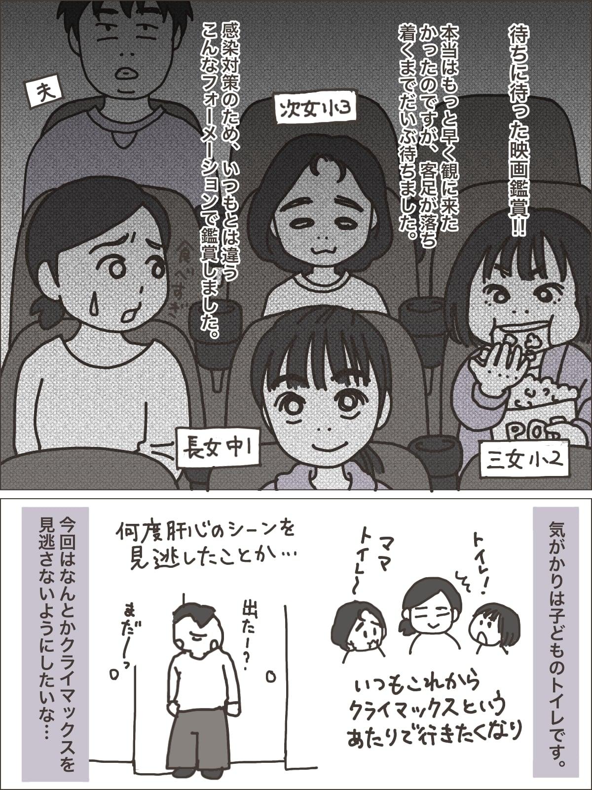 映画鑑賞01
