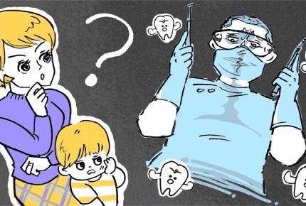 通院する歯科医院はどう決める?決め手になることとは