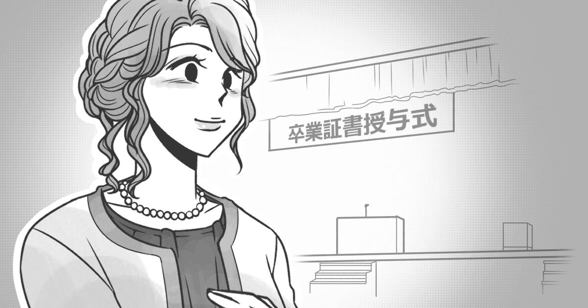 0おすすめ004_行事_Ponko