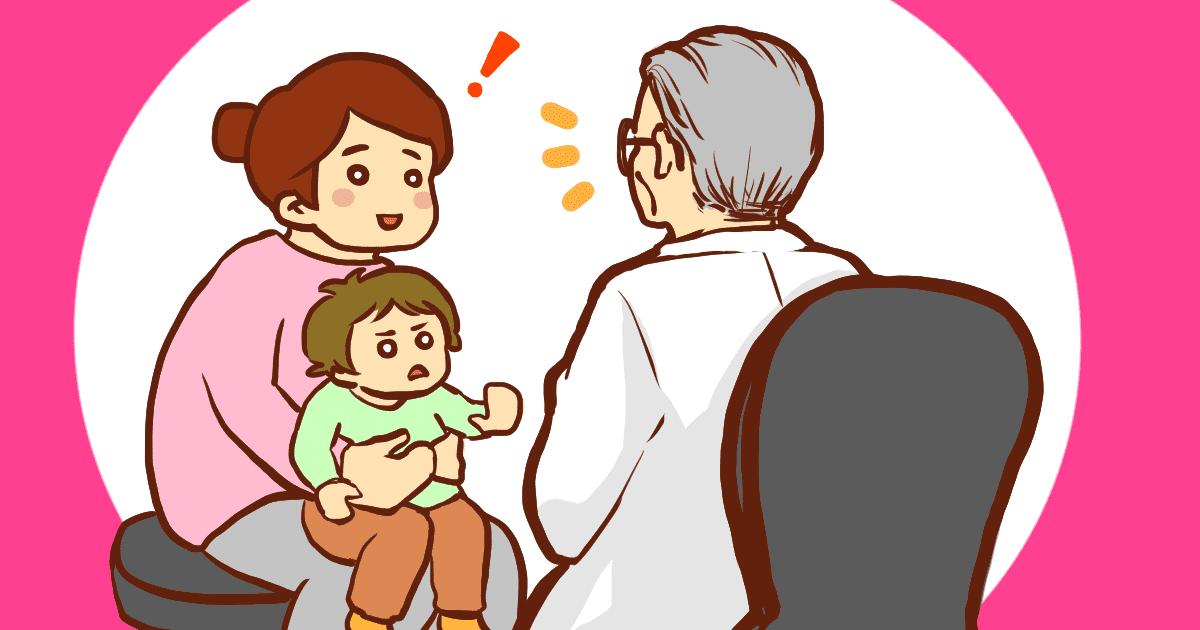 009_病気ケガ_おんたま