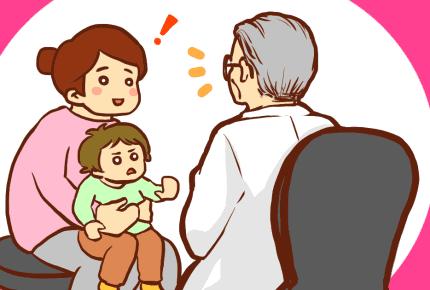 小児科への受診はいつまで?年齢制限ってあるの?