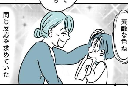 【前編】「緑色のランドセルなんておかしい」「男の子は黒!」義母の発言が許せません!なのに旦那は「お前が謝ってよ」!?