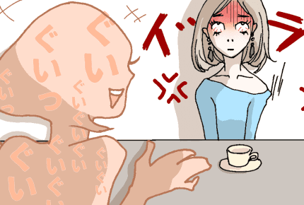 【前編】ママ友に10万円を貸して欲しいと言われた。生活に困っているのはわかるけれど……