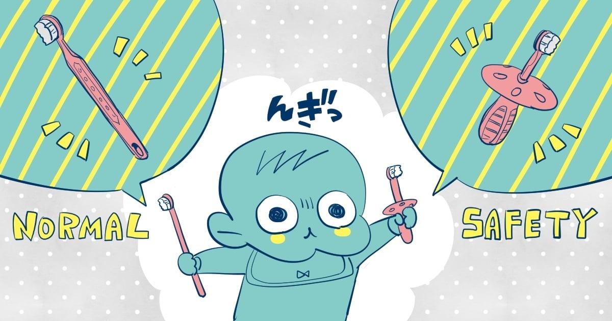 021_赤ちゃん_んぎまむ