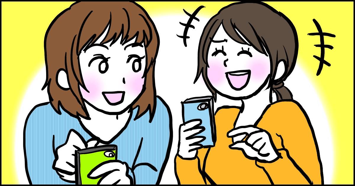 148_ママ友_マメ美
