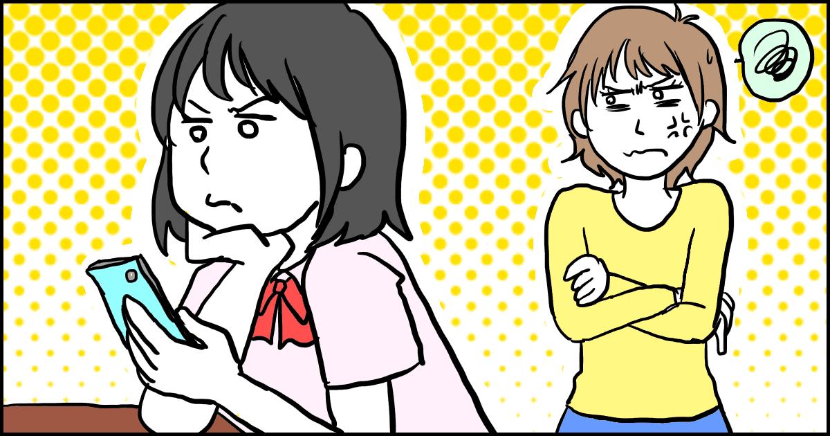 008_反抗期_マメ美