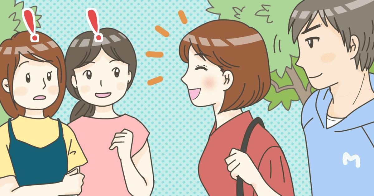 26_ママ友_てる.PNG_20200909使用