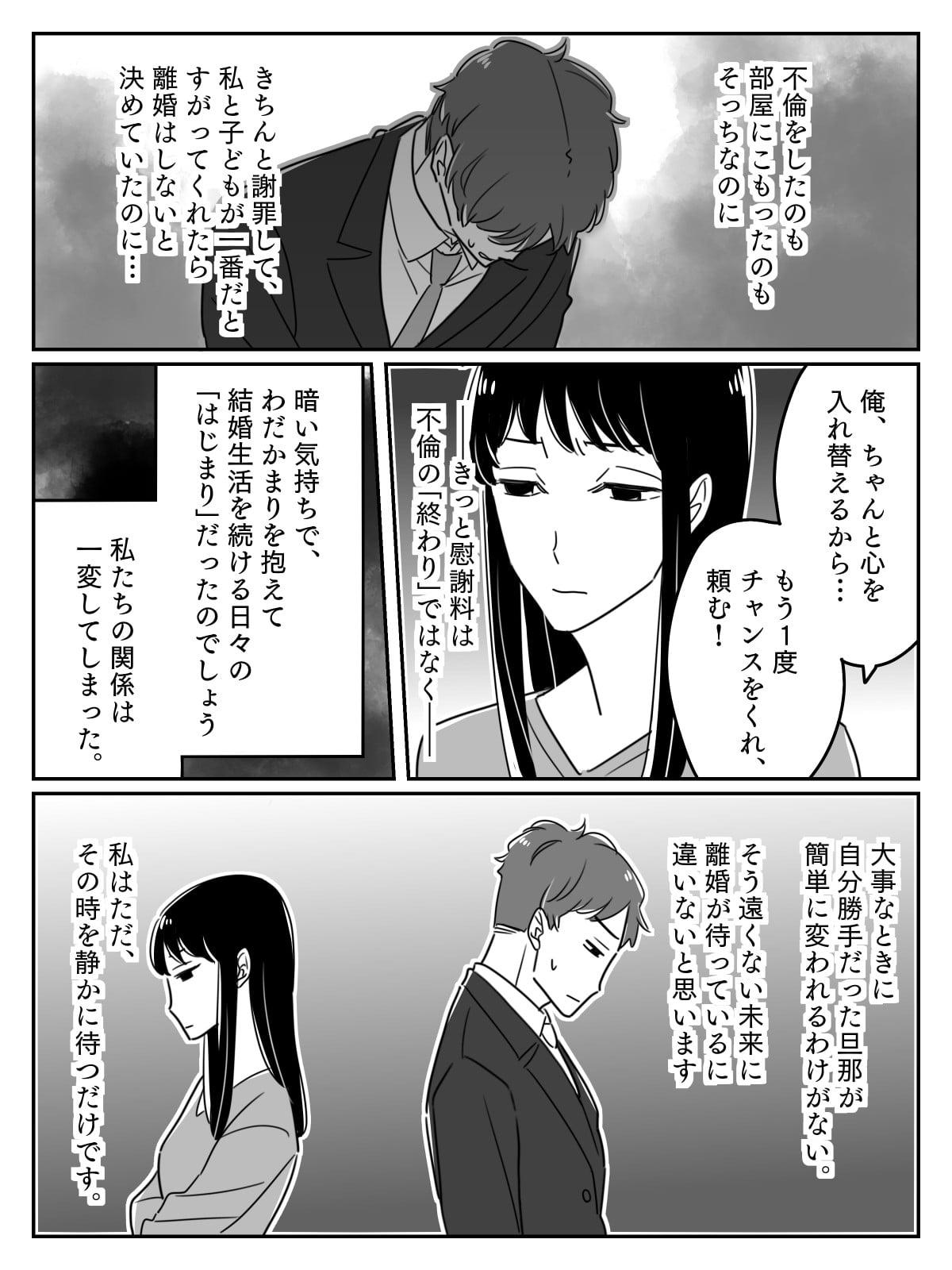 後03 (2)