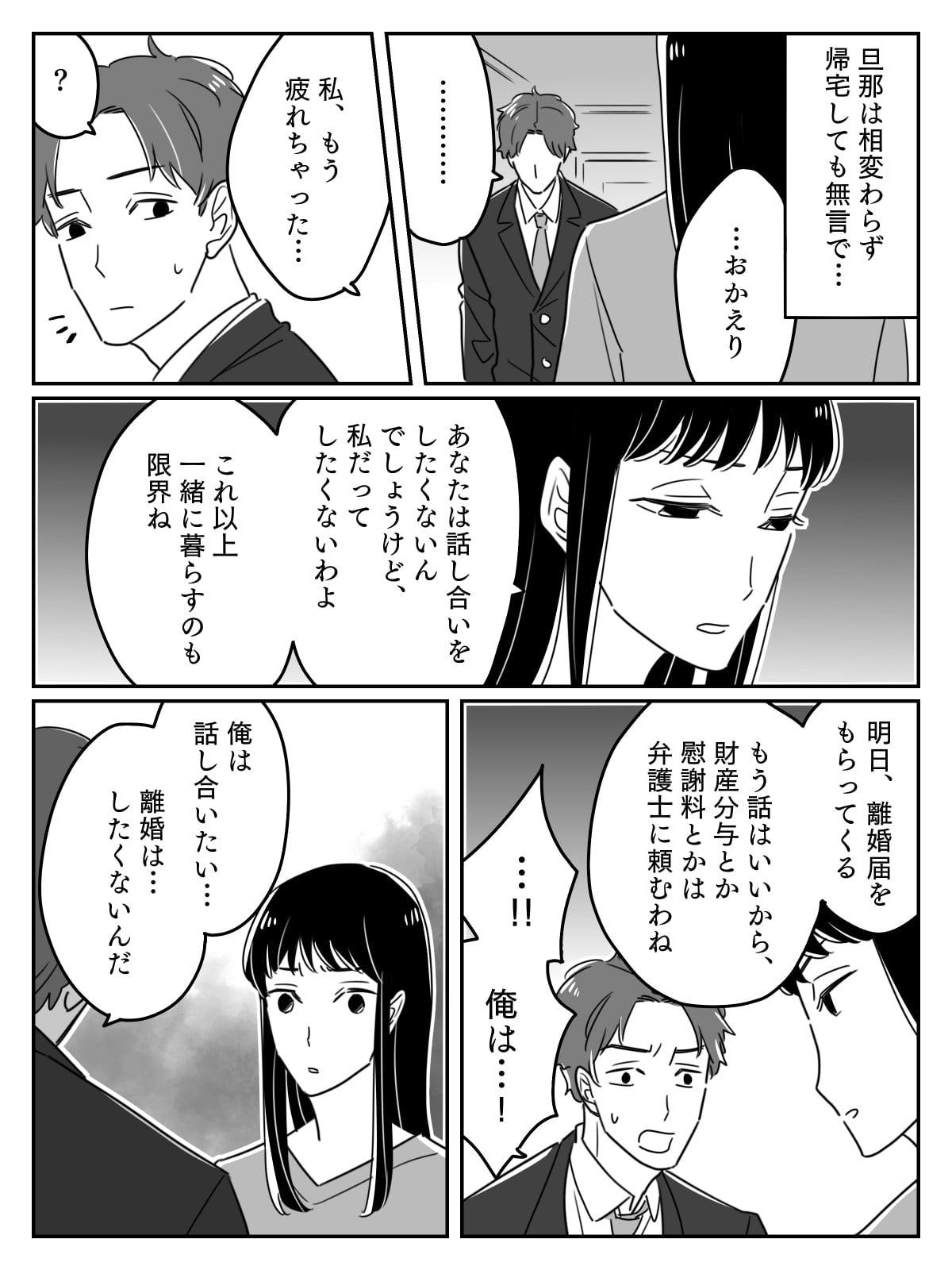 後02 (2)