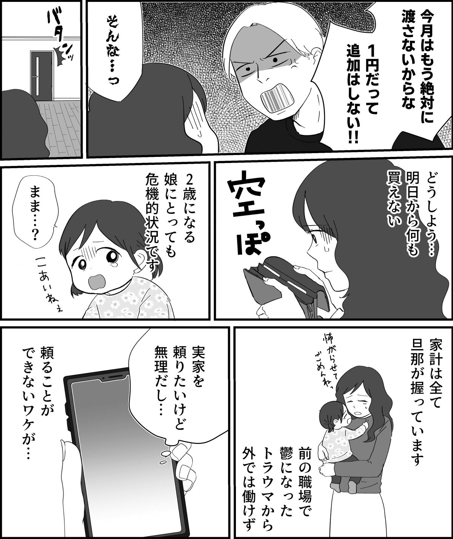 コミック_002 (11)