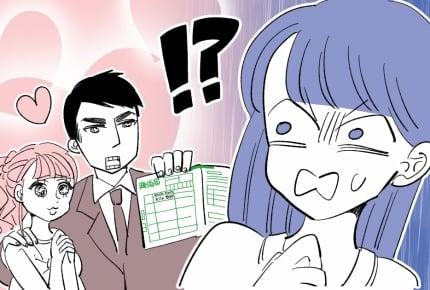 【前編】夫が職場の女性に恋心を!?悩む妻に「浮気よりもセクハラ扱いが心配」との声も!