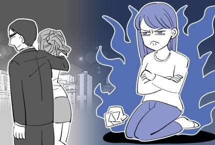 【後編】夫が職場の女性に恋心を!?悩む妻に「浮気よりもセクハラ扱いが心配」との声も!