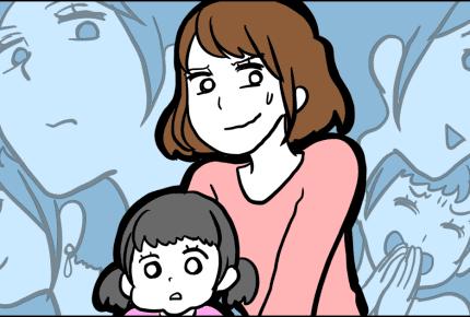 【後編】頼まれてママ友の子を送迎中、カラスのフンがその子を直撃!それを見たママ友が……!?