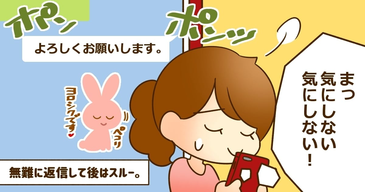 052_ SNS・メディア_Ponko