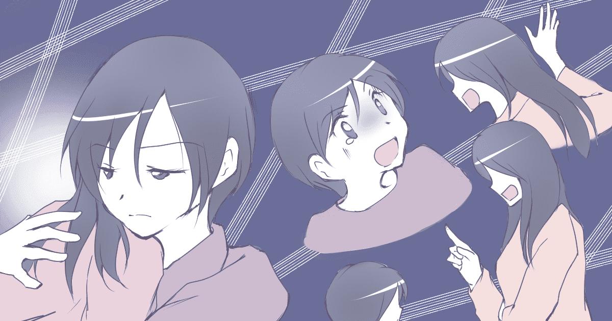 010_不倫_なかやまねこ