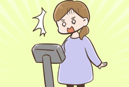 妊娠中の体重管理に気をつけていたママたち、どんなものを食べていた?