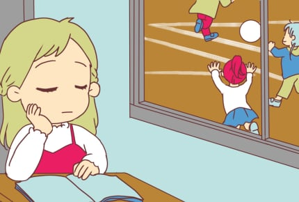 休み時間に友だちとは遊ばず1人で過ごすわが子にモヤモヤ。親としてできることはある?