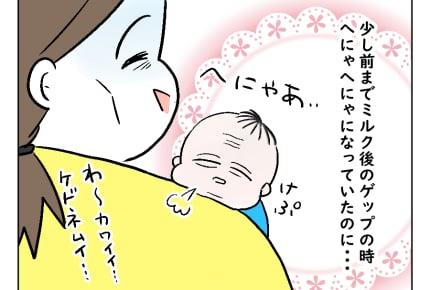 【どすこいママ育児78話】首がすわってきた息子、うつぶせにトライ! #4コマ母道場