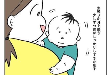 【どすこいママ育児77話】首がすわってきた息子、うつぶせにトライ! #4コマ母道場