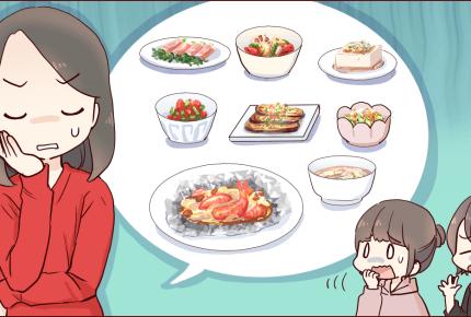 平日の夕ご飯。どのくらいの時間でおかずは何品作ってる?