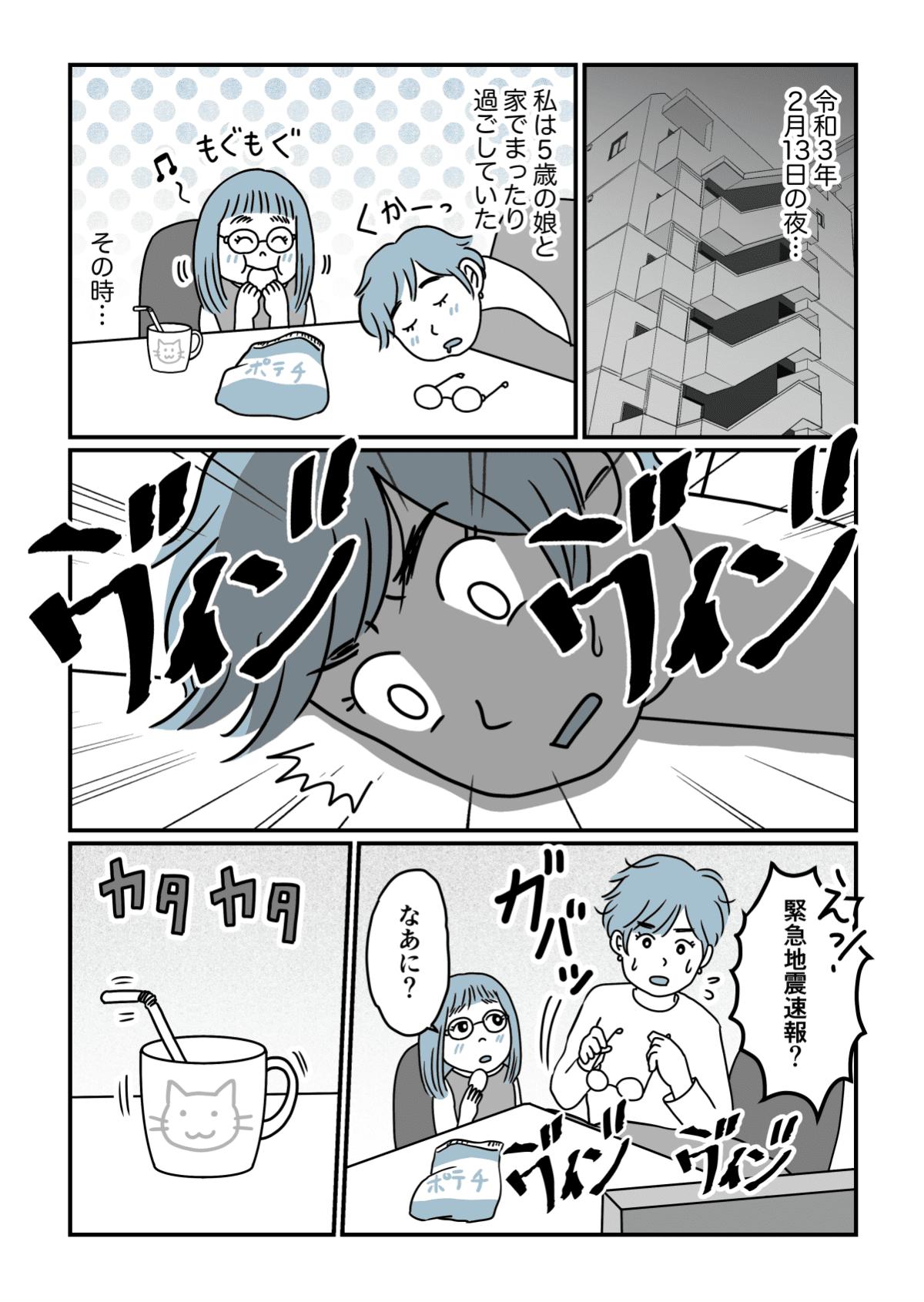 【第6話】
