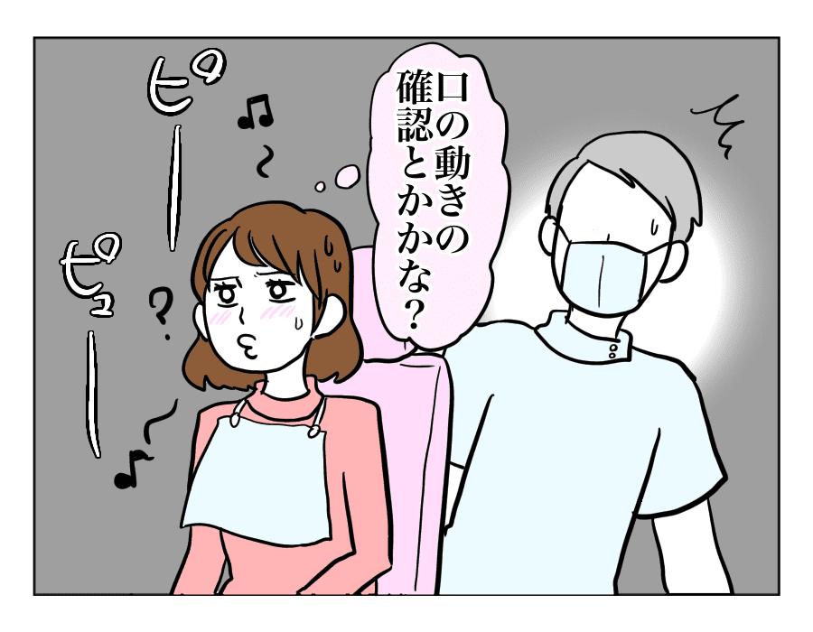 【前編:本当にあった面白い話】