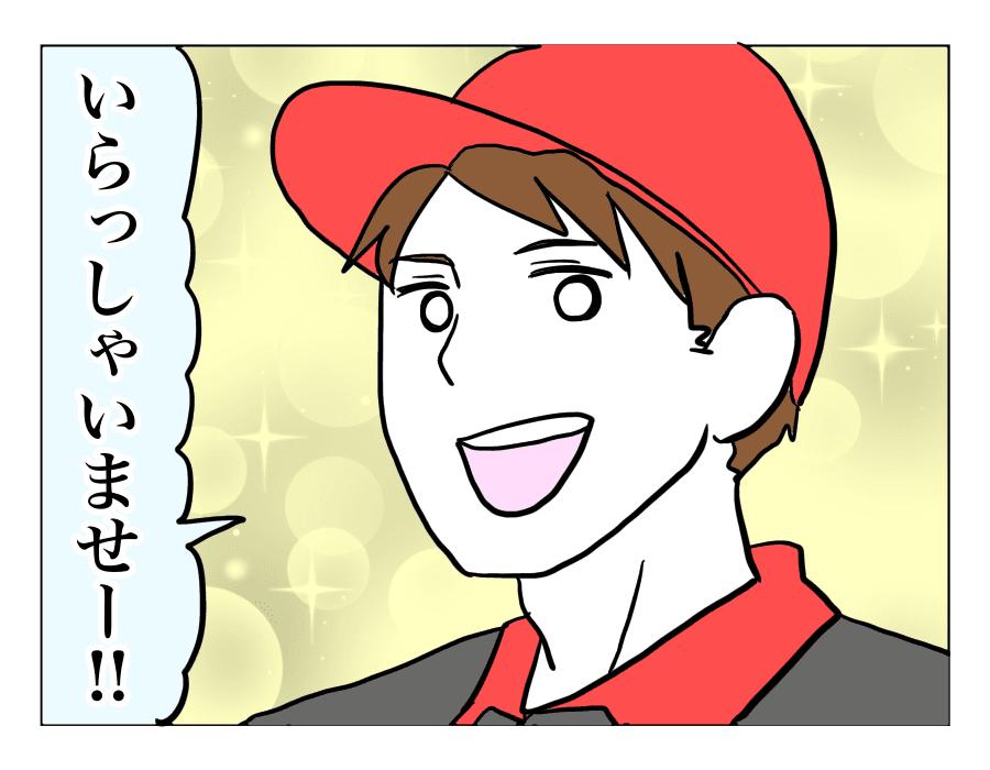 【後編:本当にあった面白い話】