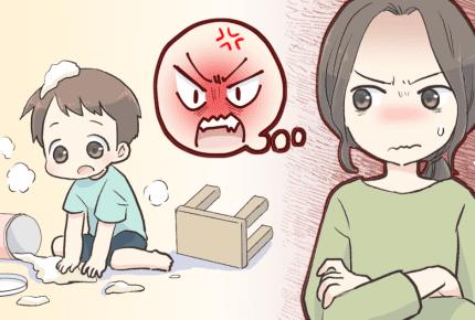 【後編】「どうしたら声を荒げずに育児ができるの?」悩むママに考えてほしい2つのこと