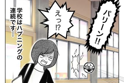 【学校事務記!―先生と保護者と生徒の狭間で―10話】トラブル発生!対応に追われて #4コマ母道場
